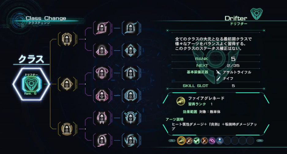 how to raise affinity xenoblade chronicles x