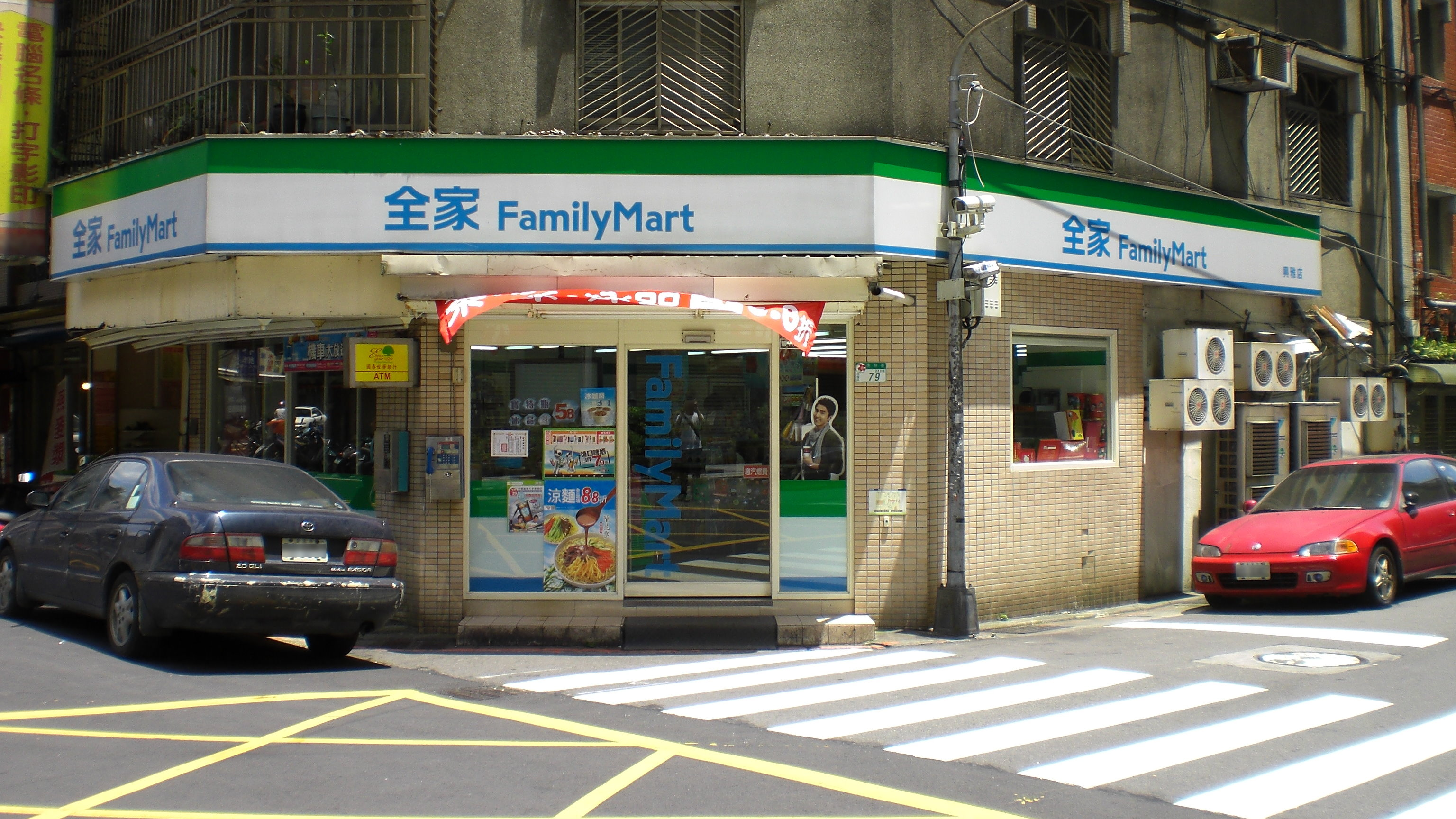 Bitcoin Now For Sale at Taiwan's Family Mart - VR World