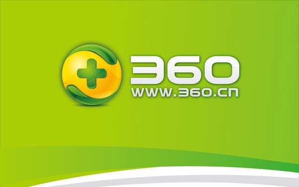 Download 360 Total Security 8.8 Terbaru Gratis.